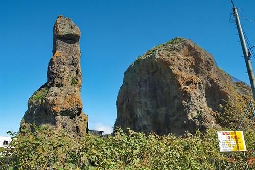 【写真】ゴジラ岩
