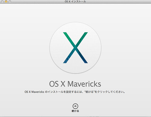 OS X Marvericks