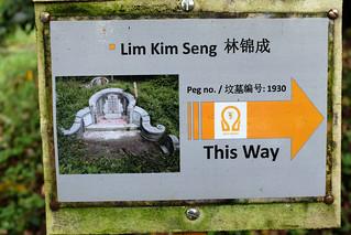 Lim Kim Seng