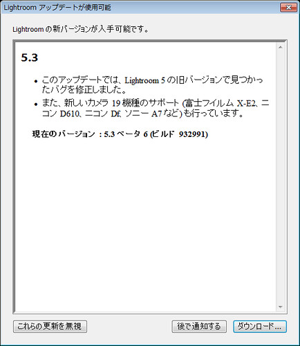 Adobe Lightroom 5.3 正式版