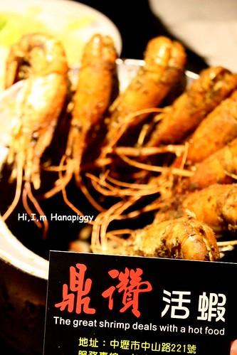 鼎讚活蝦料理(40)