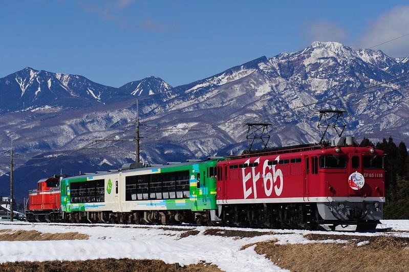 "EF65 1118+Kiha48+DD51 895 ""Kazekko-Stove-Nikko"""