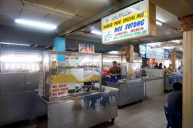 Mee Sotong Penang & Coconut Shake - (Halal) at Padang Kota (Esplanade) -003