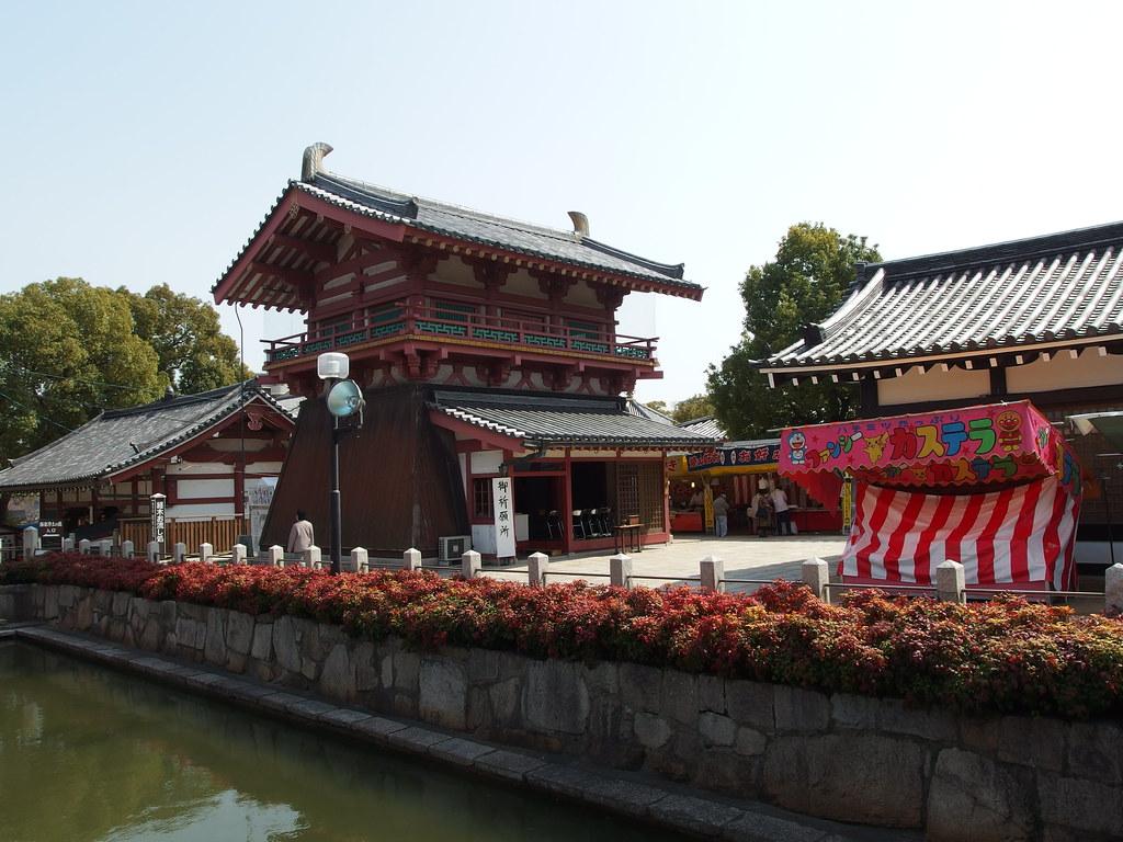 Shitenno-ji Temple @ Osaka