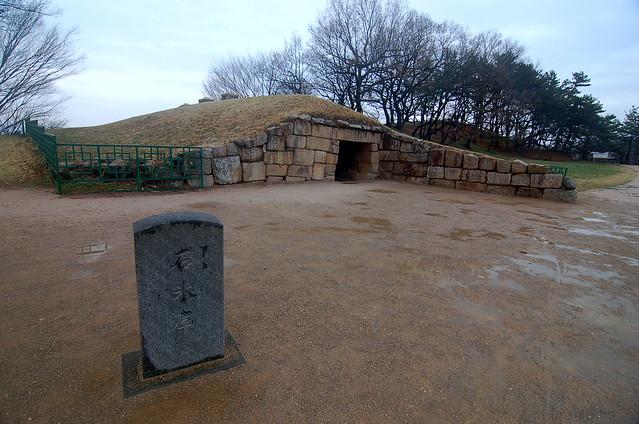 慶州歷史遺跡區