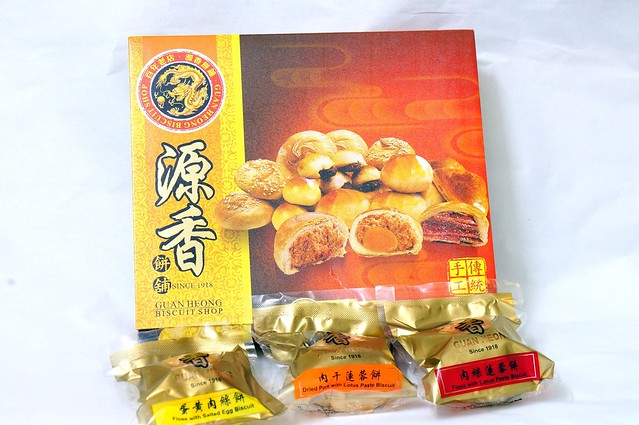 Guan Heong Biscuit - Ipoh (famous biscuits)