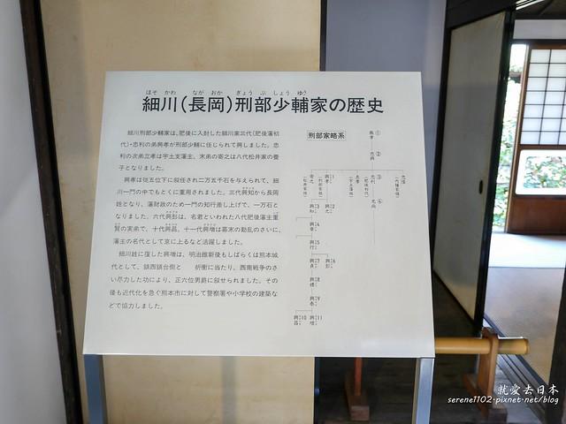 20140327山陽D2熊本-1130034