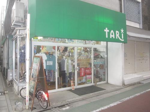 tARi(練馬)
