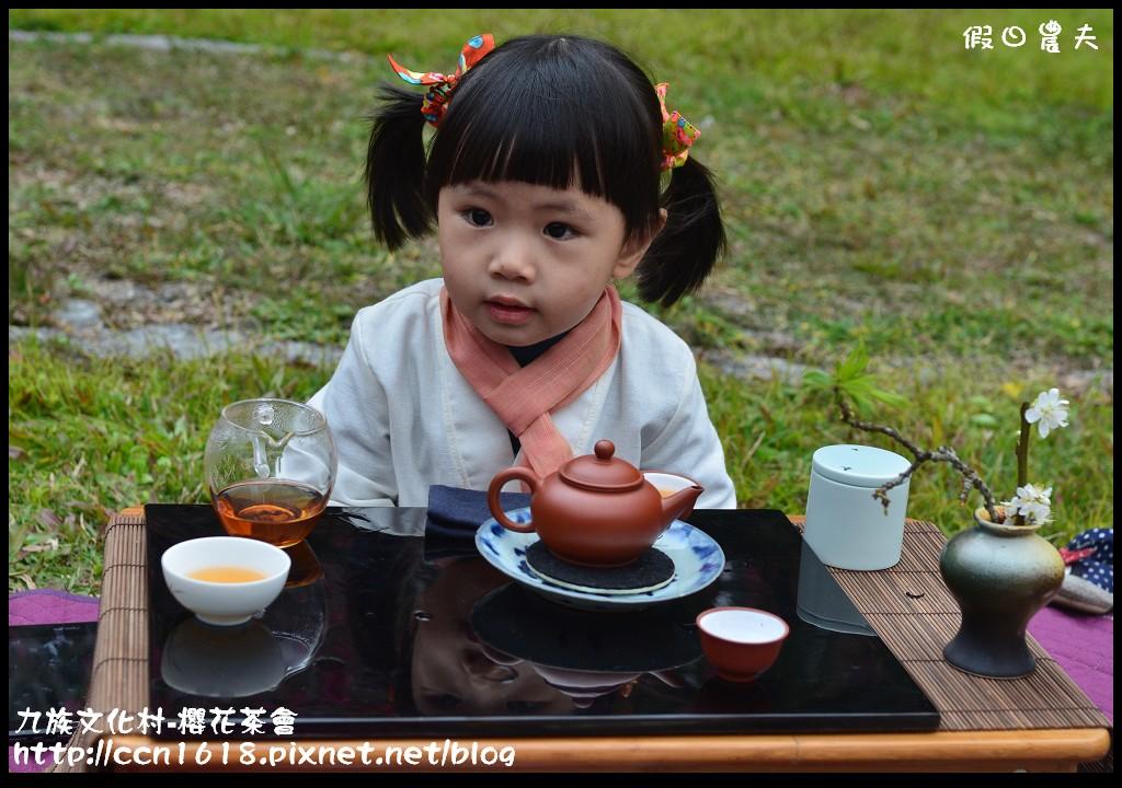 九族文化村-櫻花茶會DSC_4410
