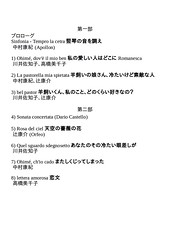 HGS20150213_pamphlet