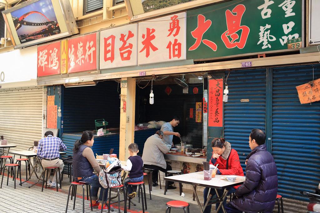 20150212-1萬華-勇伯米苔目 (1)
