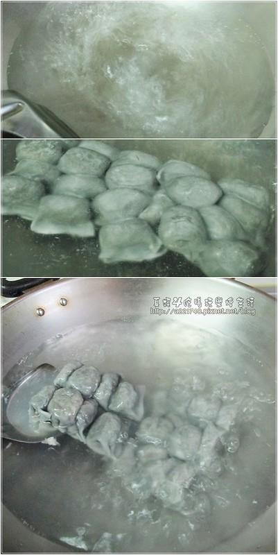 11煮水餃