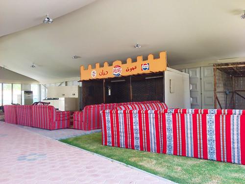 Ramadan Tent (3)
