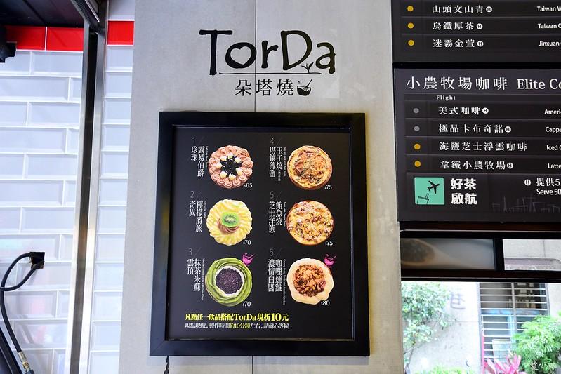 Sharetea歇腳亭品牌旗艦店松江南京站美食咖啡廳不限時推薦 (10)