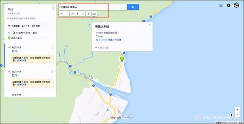 google 地圖教學