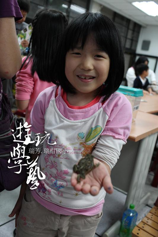 瑞柑國小_04