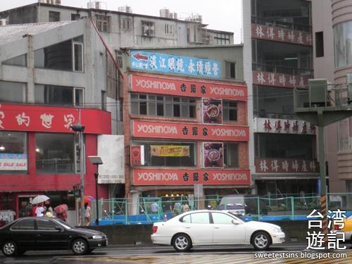 taiwan trip day 4 tamsui danshui taipei main station ximending 50