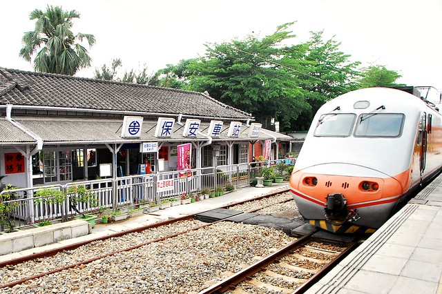保安車站 Bao An Train Station