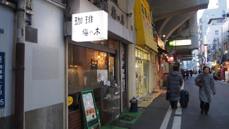 Tokyo Honeymoon 2013_day06_204