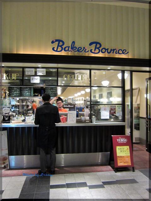 2013-03-26_ハンバーガーログブック_【六本木】BakerBounce東京ミッドタウン店 このケチャップは反則の美味しさ!-01