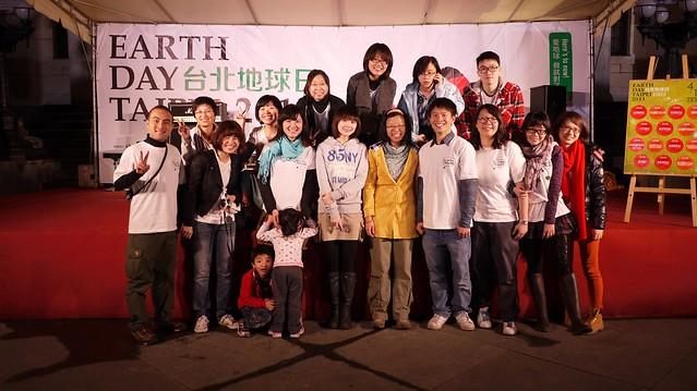 2013台北地球日綠色藝術市集工作人員合照