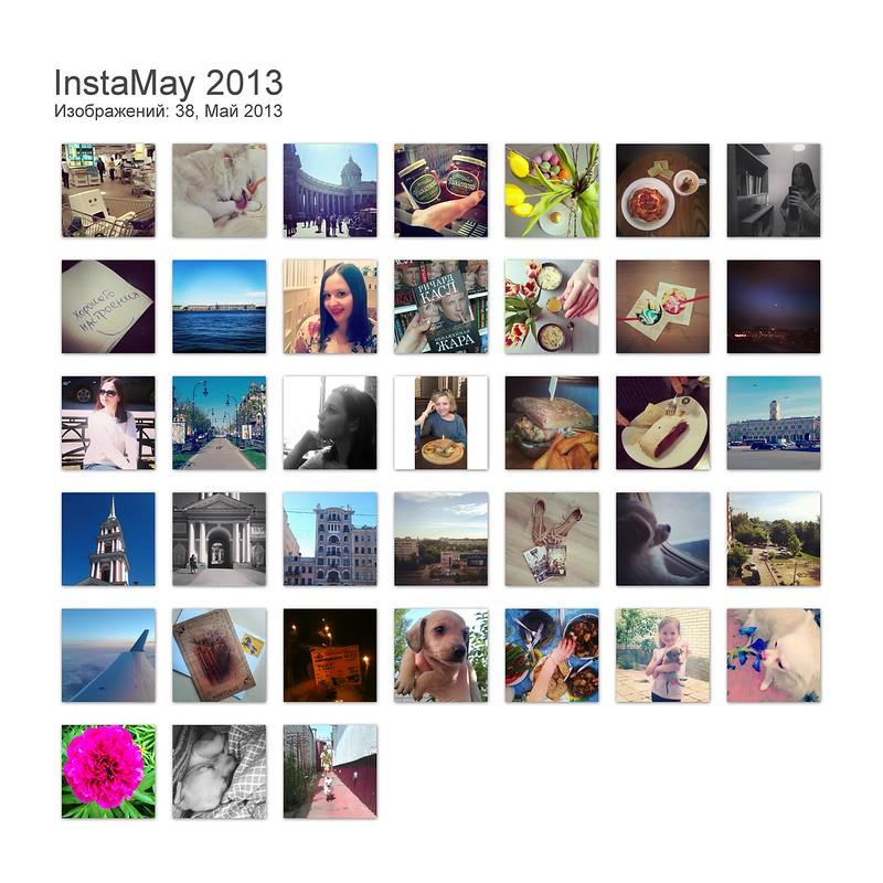 InstaMay 2013