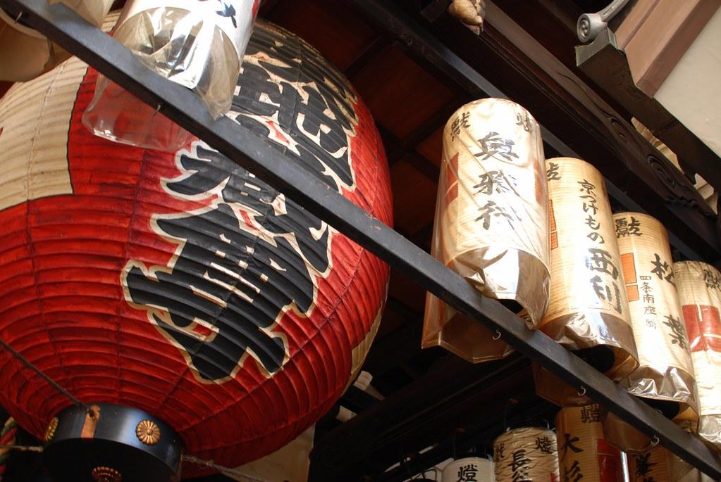 京都四条通沿い「仲源寺」