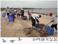 2013-烏沙頭淨灘(0613)-02