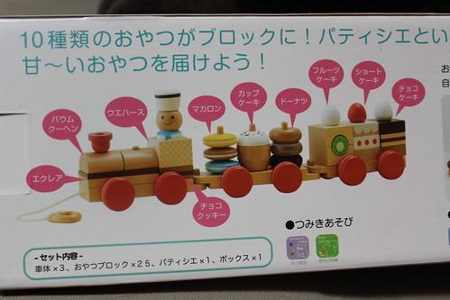 森のあそび道具_おやつ列車3