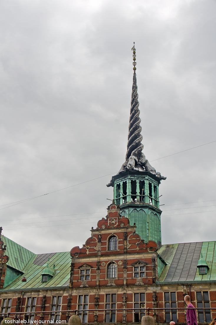 Копенгаген_4-20