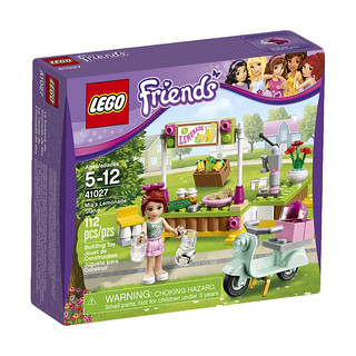 LEGO-Friends-Mias-Lemonade-Stand-box-41027