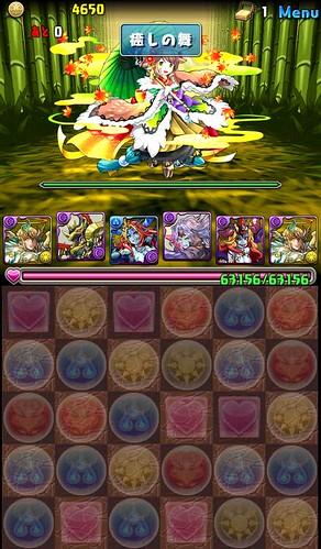 vs_takeminakata_2_131011