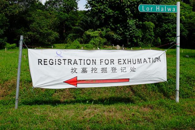 Header of exhumation