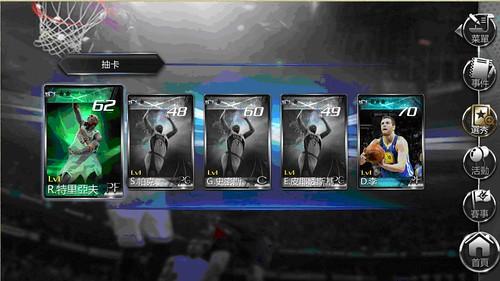NBA夢之隊3