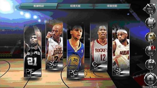 NBA夢之隊11
