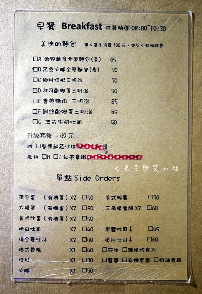 6 奈野咖啡二店