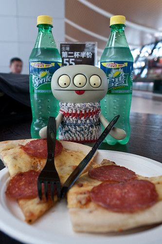 Uglyworld #2120 - Airports Pizza - (Project Cinko Time - Image 319-365) by www.bazpics.com