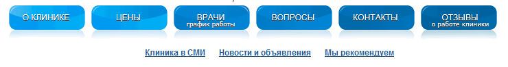 horizontal-menu