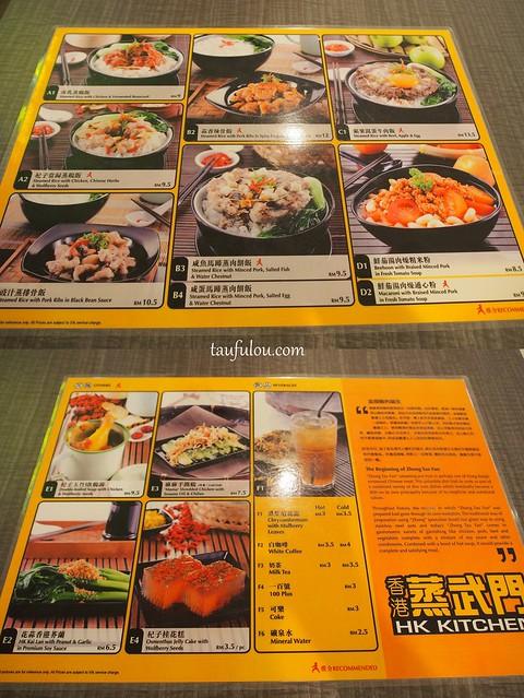 hk kitchen (4)