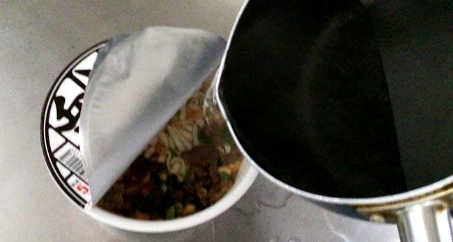 お湯を注ぐ!