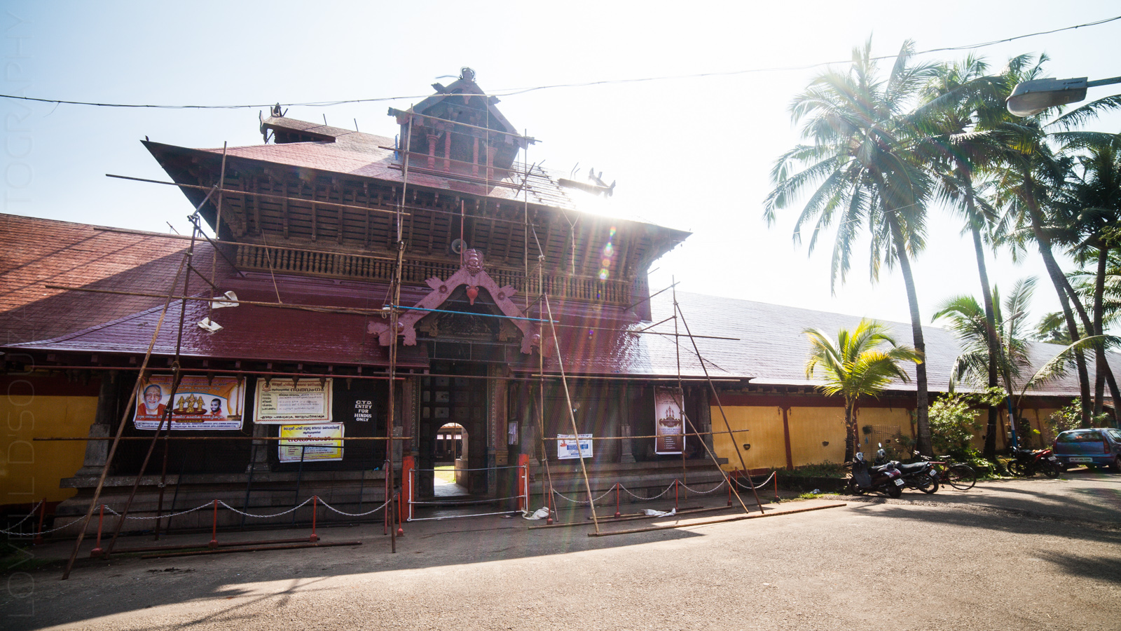 Thirumala Devaswom Temple, Fort Kochi