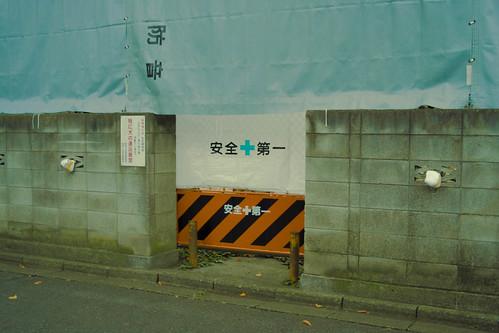 阿佐ヶ谷住宅-15