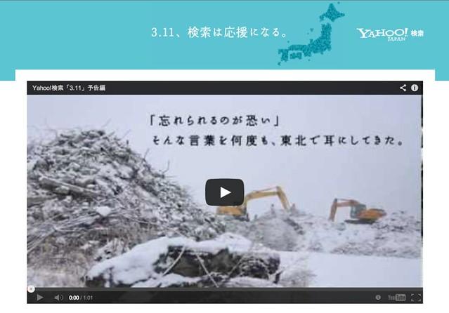 Yahoo! 3.11
