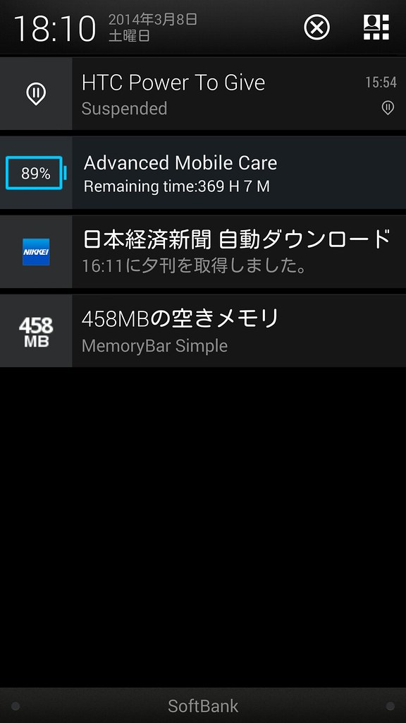 Auto download