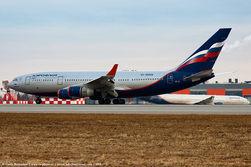 Aeroflot Ilyushin Il-96-300 Final Flight