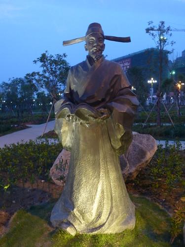 Fujian-Xiapu-Parc(5)