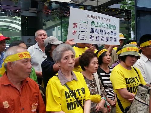 台南民眾抗議鐵路東移