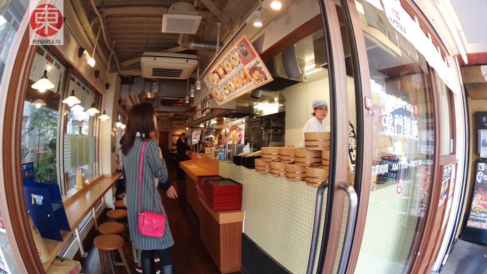 Удонъя в Токио
