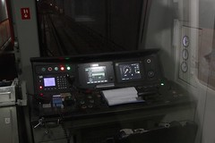 Driving cab of a train on Line 2 of the Beijing Subway