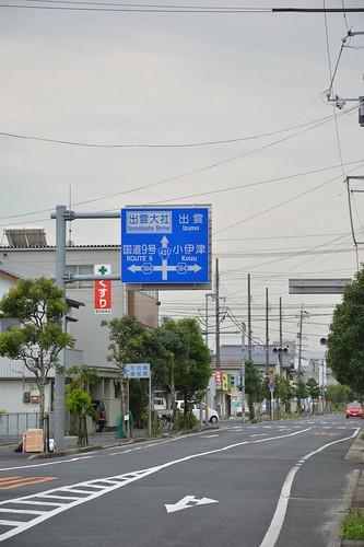 雲州平田駅駅前